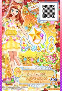 Cp4-96-star-star 00