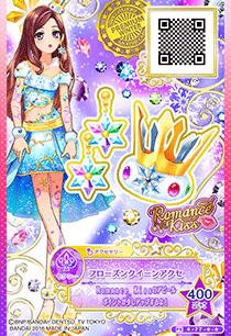 Pr4-77-star-star 00