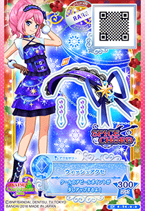 Cp4-94-star-star 00