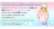 Mlh littleheartdrop corde img products01