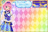 Hoshinotsubasa 1st pv countdown 3