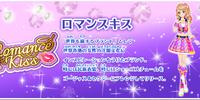 Aikatsu! Style/Romance Kiss