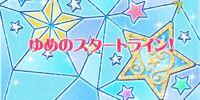 Episode 10 - Yume's Start Line!