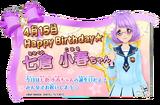 Koharu Birthday Bnr-2016