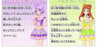 Koharu Nanakura/Image gallery