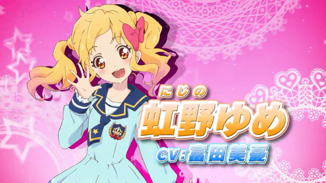 File:StarsProjectNews01Yume.png