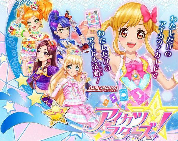 File:Aikatsu stars 1.jpg