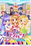 Aikatsu! 3rd Season