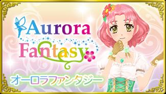 File:Aurora fantasy.png