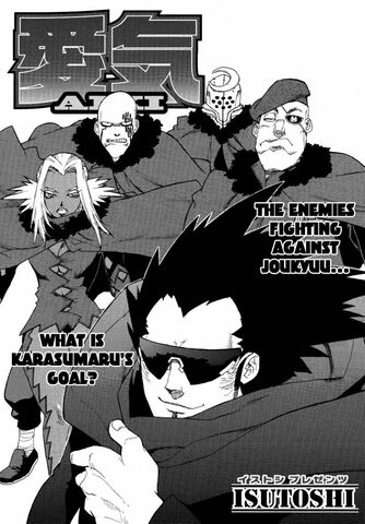 File:Aiki chapter 82 cover.jpg