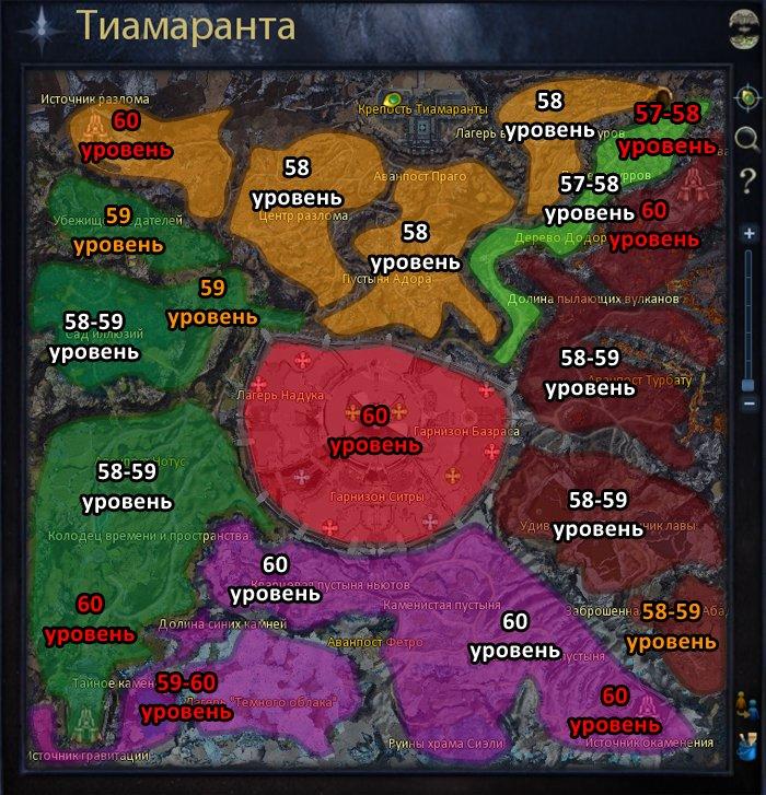Карта Пещеры Ньютов