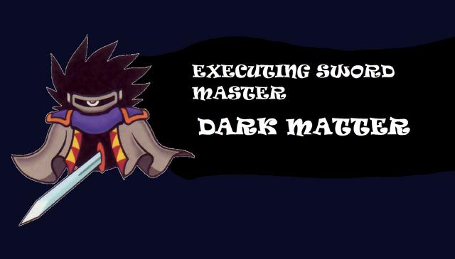 File:DARK MATTER.png