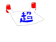 HS04 URA