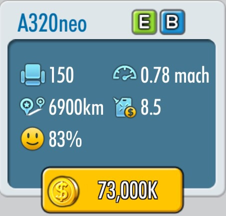 File:A320neo 2.jpg