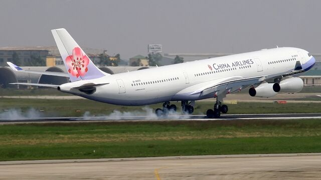 File:China-airlines-airbus-a340-300-landing.jpg