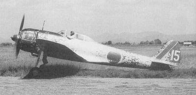 Nakajima Ki-43-IIa