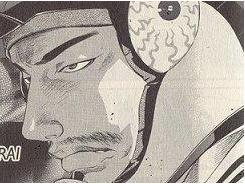 File:Tokudawara Gonzo.jpg