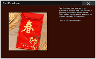 Red Envelope Full