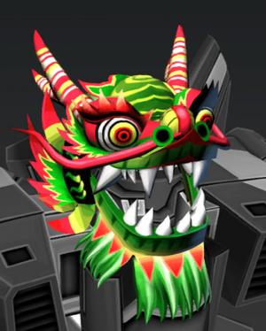 Rare Dragon Mask