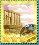 Athens-Stamp
