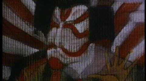 Sgt. Kabukiman N.Y.P.D. Music Video