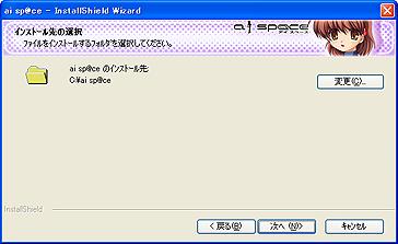 File:Install4.jpg