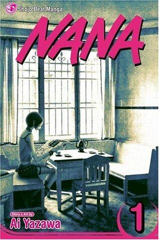 File:Nana-vol-1.jpg