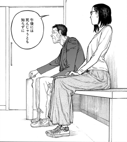 File:Chapter 46.png