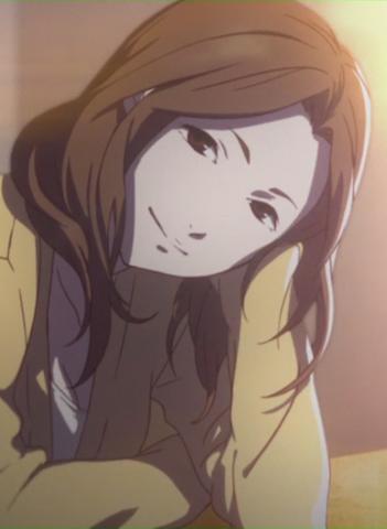 File:Ai (Anime).png
