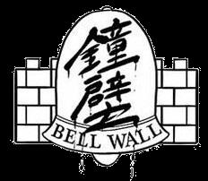 File:Bellwall.png