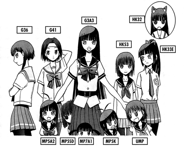 File:G3s sisters.png