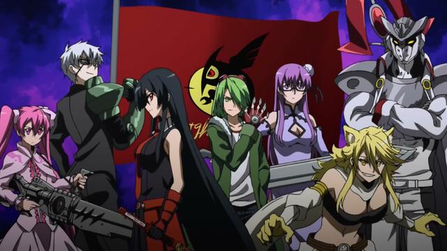 File:Night Raid anime.png