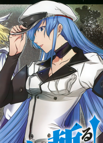 File:Esdeath.png