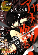 Akame Gangan Joker Cover