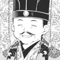 Emperor Il Mugshot