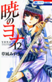 Volume12cover.png