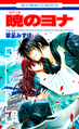 Volume2cover.png