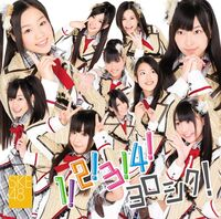 News large SKE48 tsujoB JK