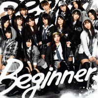 AKB48 Beginner Theater