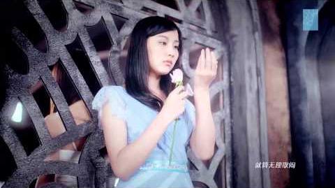 SNH48 《呜吒》 (UZA) MV