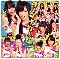 NMB48 - Oh My God! B