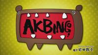 AKBINGO Title MaedaAtsuko