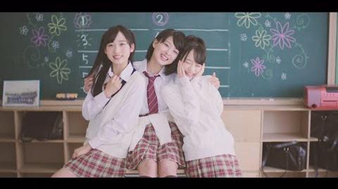 【MV】夢へのルート Short ver