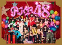AKB48 - Koko ni Ita Koto lim