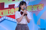 SNH48 WenJingJie Auditions