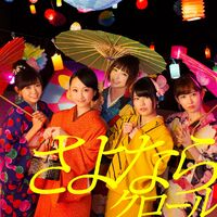 AKB48 - Sayonara Crawl Type-K Reg
