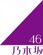 Nogizaka46 logo