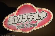 Milk Planet - Sailor Zombie - Logo
