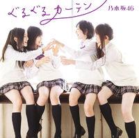 Nogizaka46 TypeC Regular