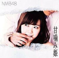 NMB48AmagamiHimeRC